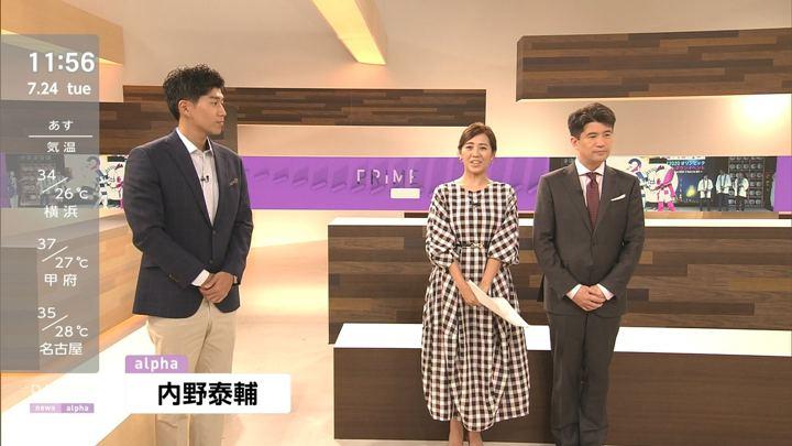 2018年07月24日椿原慶子の画像10枚目