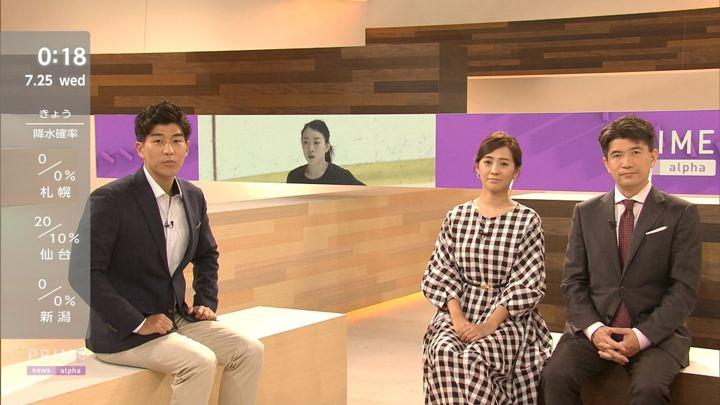 2018年07月24日椿原慶子の画像16枚目