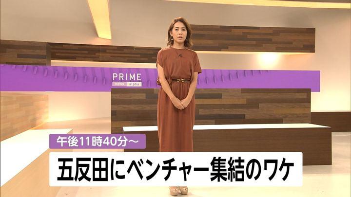 2018年07月25日椿原慶子の画像01枚目