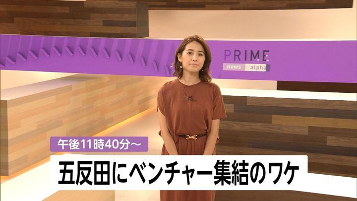 2018年07月25日椿原慶子の画像02枚目