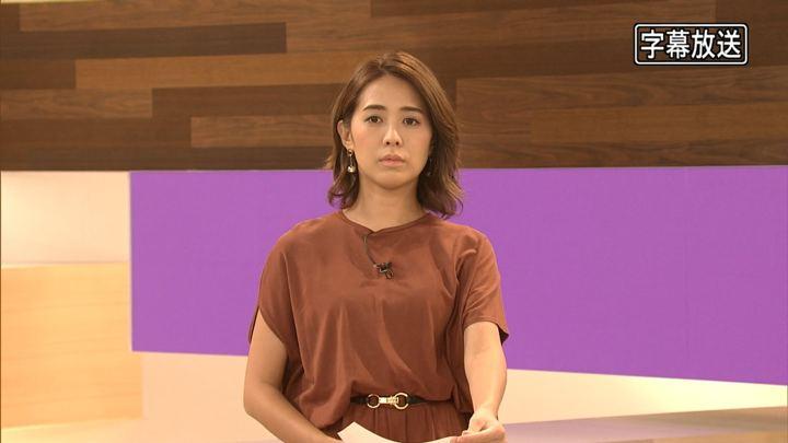 2018年07月25日椿原慶子の画像04枚目