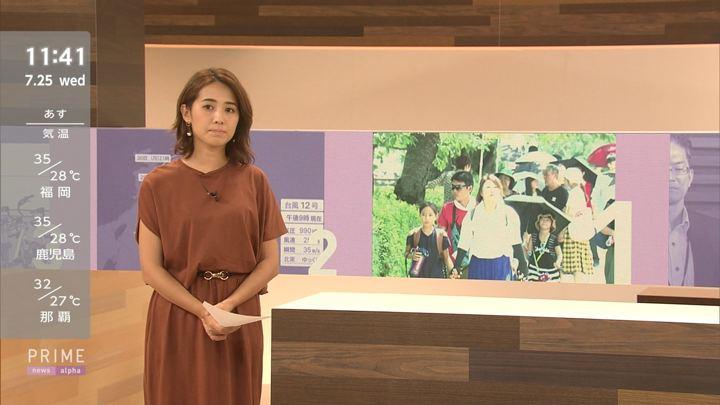 2018年07月25日椿原慶子の画像06枚目