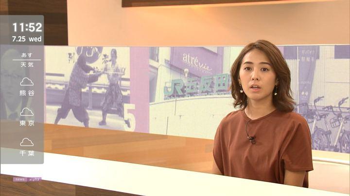 2018年07月25日椿原慶子の画像10枚目