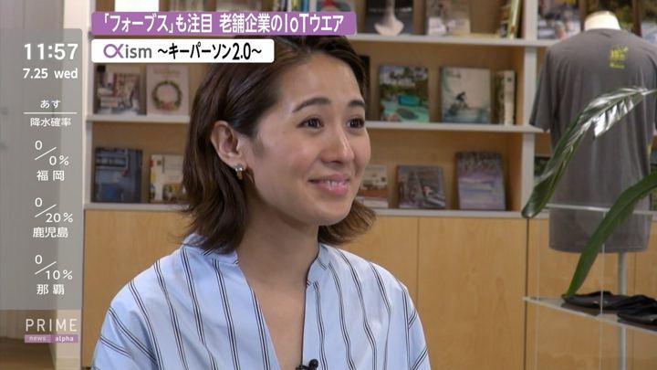2018年07月25日椿原慶子の画像16枚目