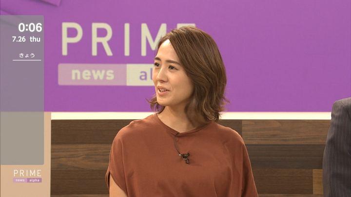 2018年07月25日椿原慶子の画像20枚目
