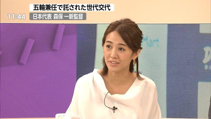 2018年07月26日椿原慶子の画像03枚目