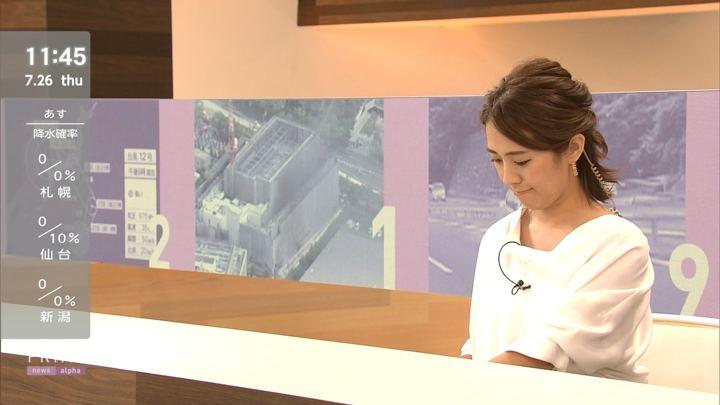 2018年07月26日椿原慶子の画像05枚目