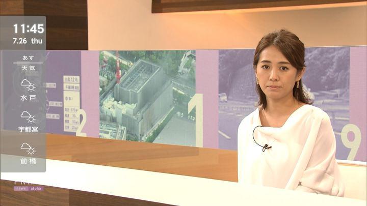 2018年07月26日椿原慶子の画像06枚目