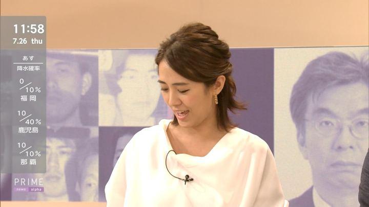 2018年07月26日椿原慶子の画像08枚目