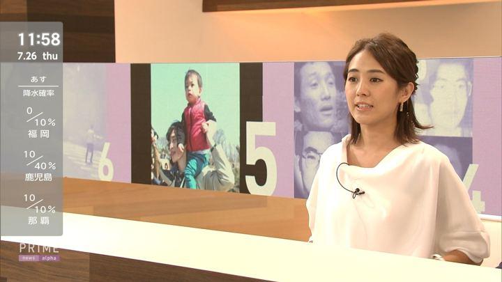2018年07月26日椿原慶子の画像09枚目