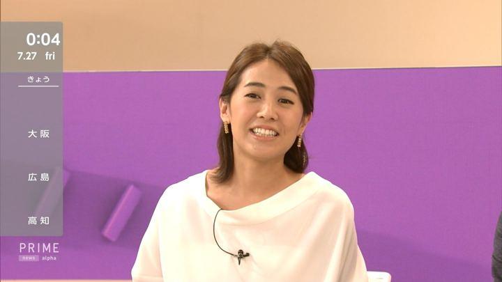 2018年07月26日椿原慶子の画像11枚目