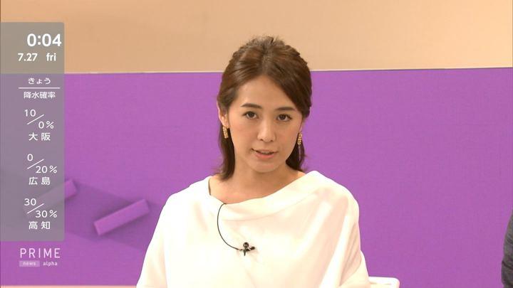 2018年07月26日椿原慶子の画像13枚目