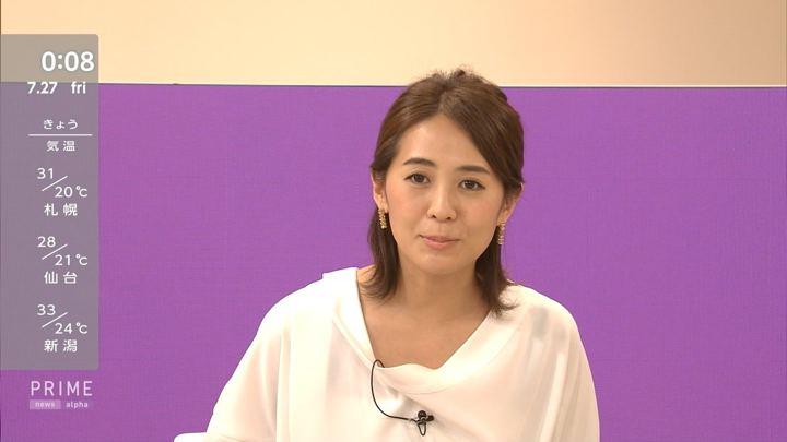 2018年07月26日椿原慶子の画像15枚目