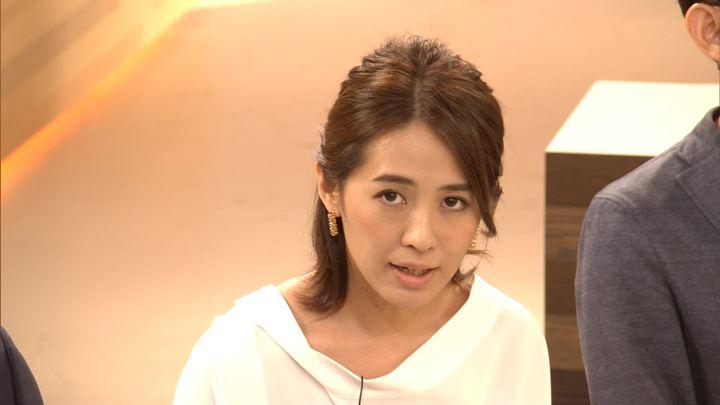2018年07月26日椿原慶子の画像19枚目