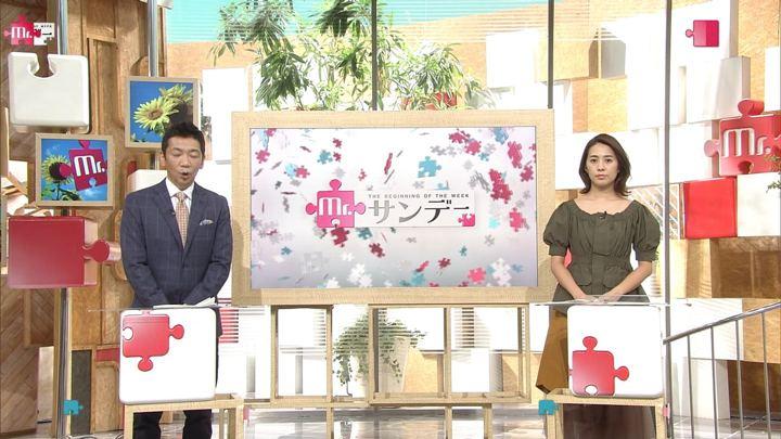 2018年07月29日椿原慶子の画像01枚目