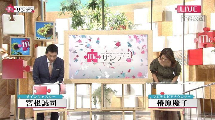 2018年07月29日椿原慶子の画像02枚目