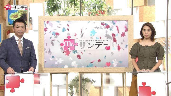 2018年07月29日椿原慶子の画像03枚目