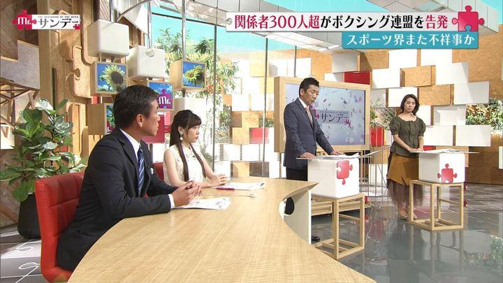 2018年07月29日椿原慶子の画像04枚目