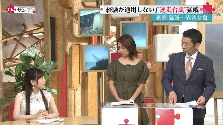 2018年07月29日椿原慶子の画像06枚目
