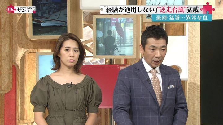 2018年07月29日椿原慶子の画像08枚目