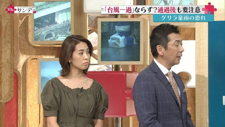 2018年07月29日椿原慶子の画像09枚目