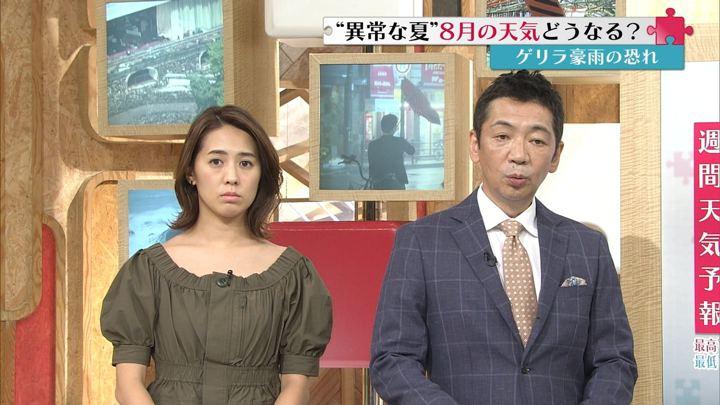 2018年07月29日椿原慶子の画像10枚目