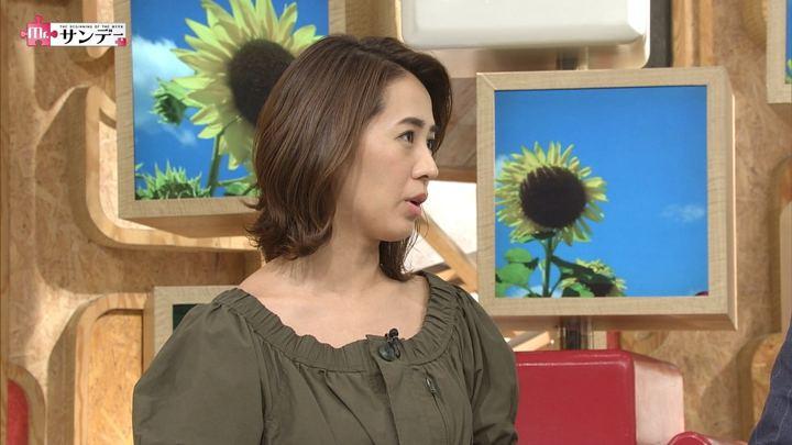 2018年07月29日椿原慶子の画像13枚目