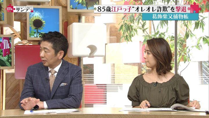 2018年07月29日椿原慶子の画像17枚目
