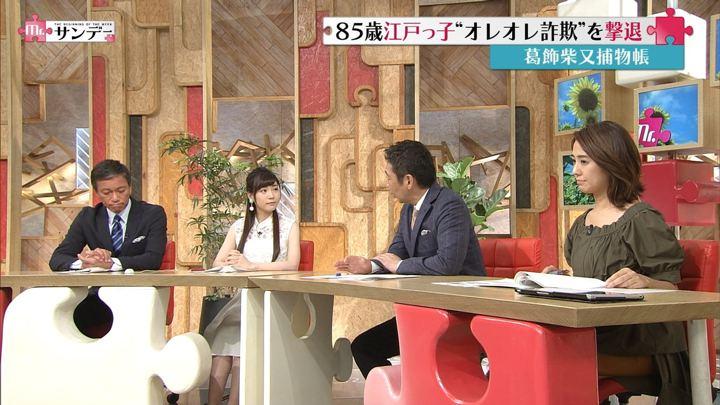 2018年07月29日椿原慶子の画像18枚目