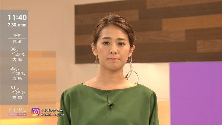2018年07月30日椿原慶子の画像01枚目