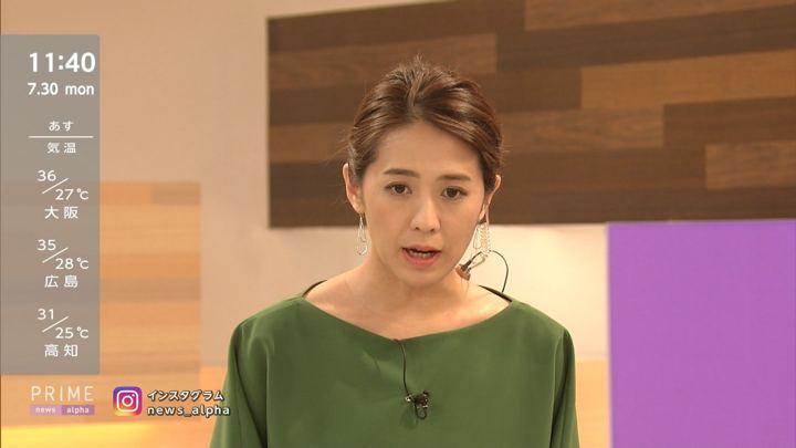 2018年07月30日椿原慶子の画像02枚目