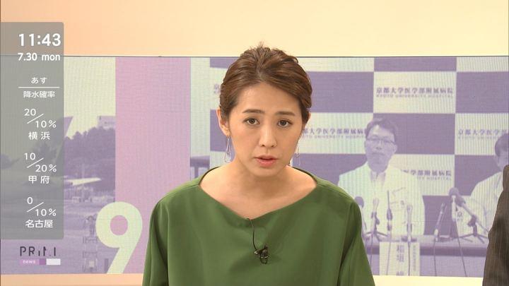 2018年07月30日椿原慶子の画像03枚目