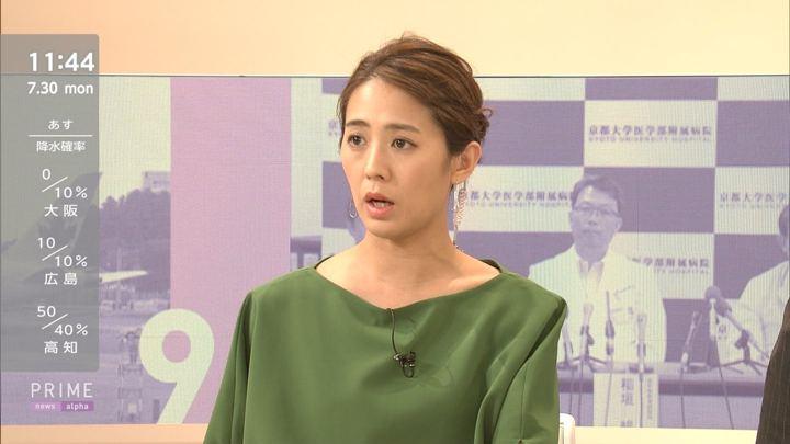 2018年07月30日椿原慶子の画像04枚目