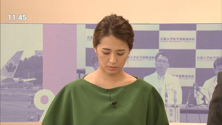2018年07月30日椿原慶子の画像06枚目