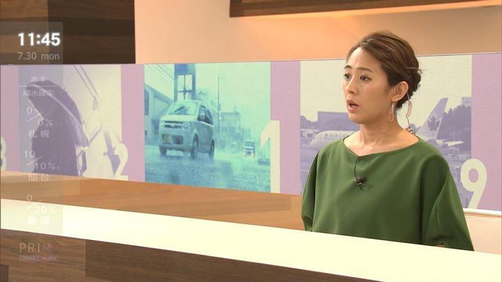 2018年07月30日椿原慶子の画像07枚目