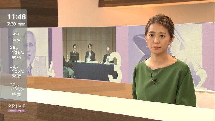 2018年07月30日椿原慶子の画像08枚目