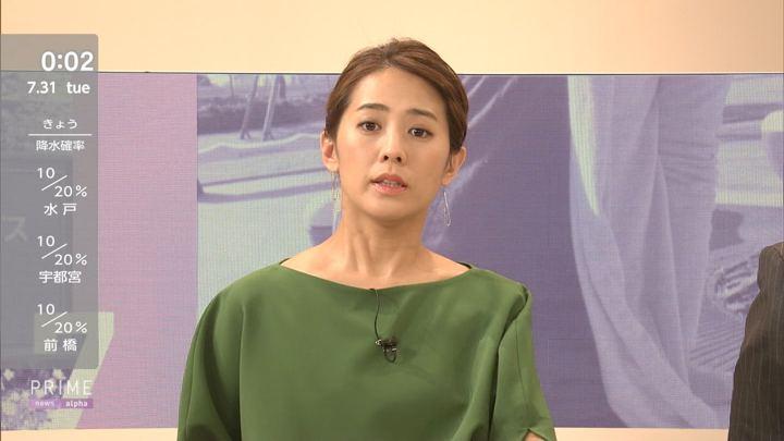 2018年07月30日椿原慶子の画像09枚目