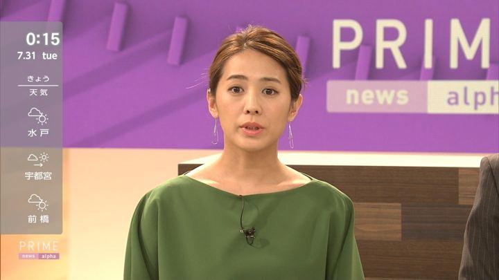 2018年07月30日椿原慶子の画像11枚目