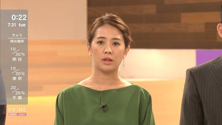 2018年07月30日椿原慶子の画像12枚目