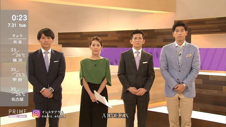 2018年07月30日椿原慶子の画像14枚目