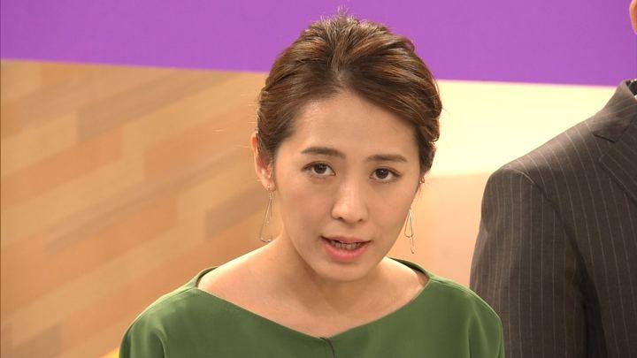 2018年07月30日椿原慶子の画像16枚目