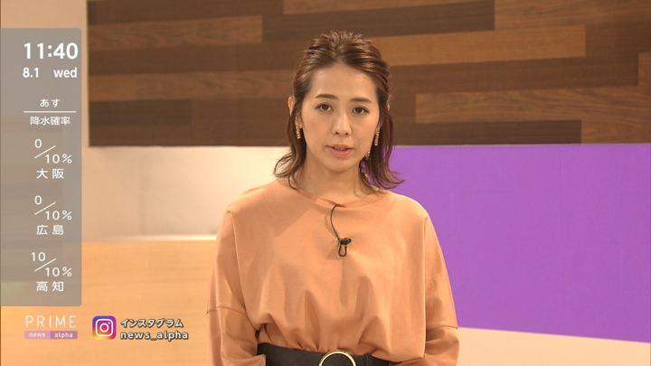 2018年08月01日椿原慶子の画像03枚目