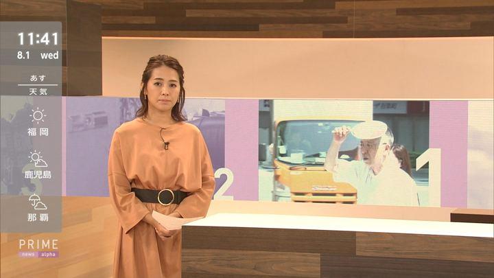 2018年08月01日椿原慶子の画像05枚目
