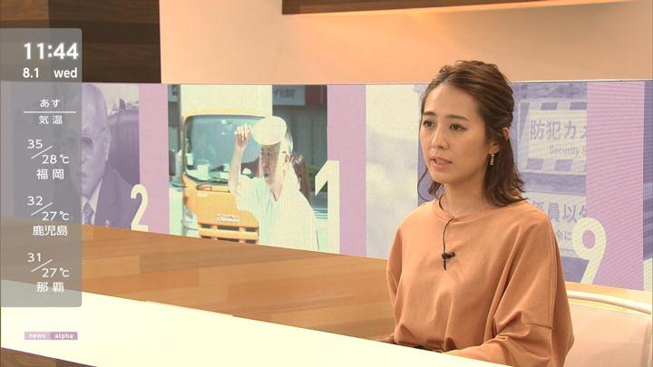 2018年08月01日椿原慶子の画像07枚目