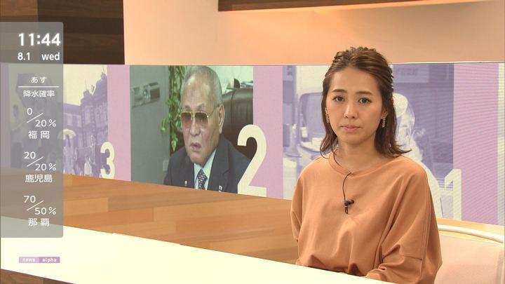2018年08月01日椿原慶子の画像09枚目