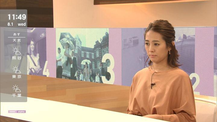 2018年08月01日椿原慶子の画像12枚目