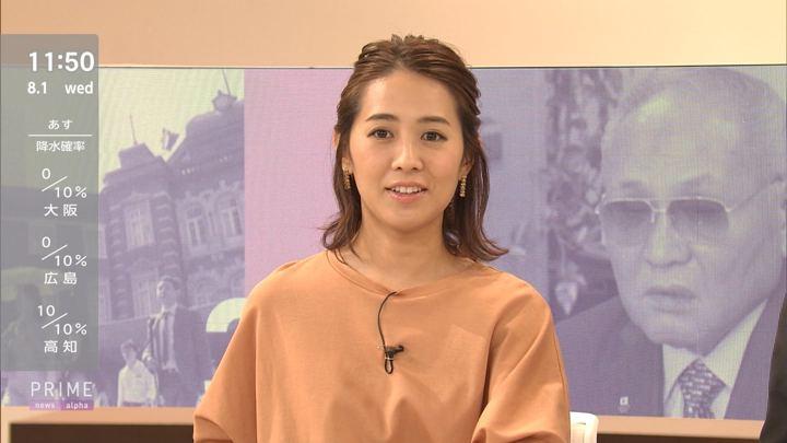 2018年08月01日椿原慶子の画像13枚目