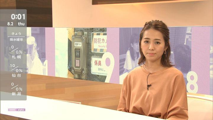 2018年08月01日椿原慶子の画像16枚目