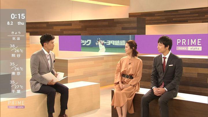 2018年08月01日椿原慶子の画像19枚目