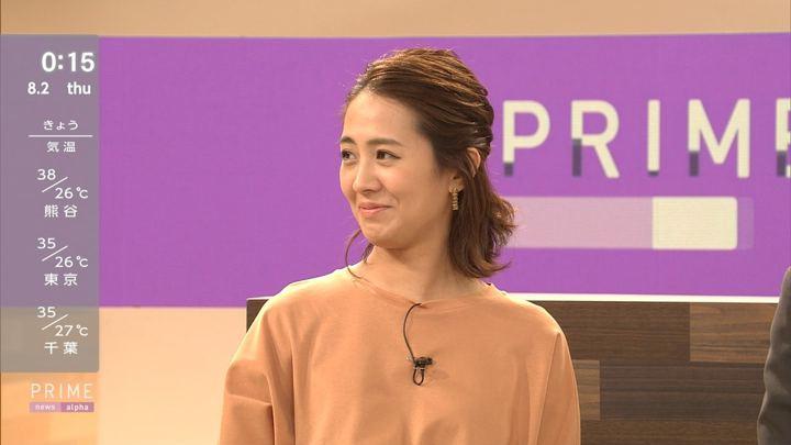 2018年08月01日椿原慶子の画像20枚目